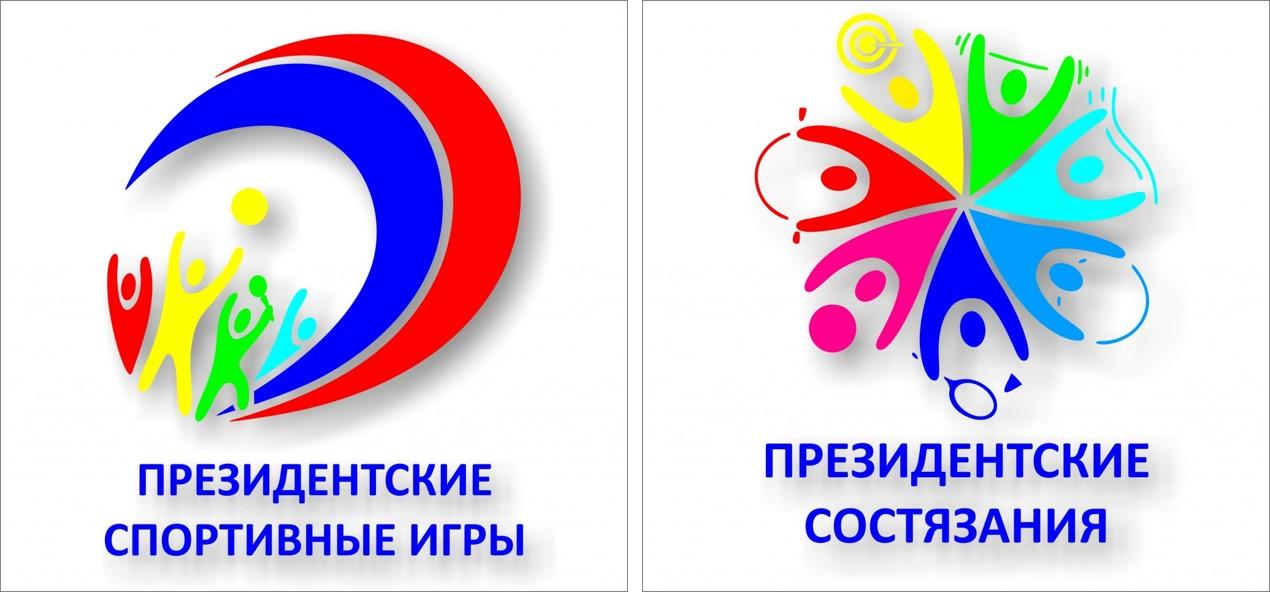 prezidentsk.-sostyazaniya-i-sport.-igry